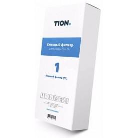 Базовый фильтр класса F7 для Тион О2
